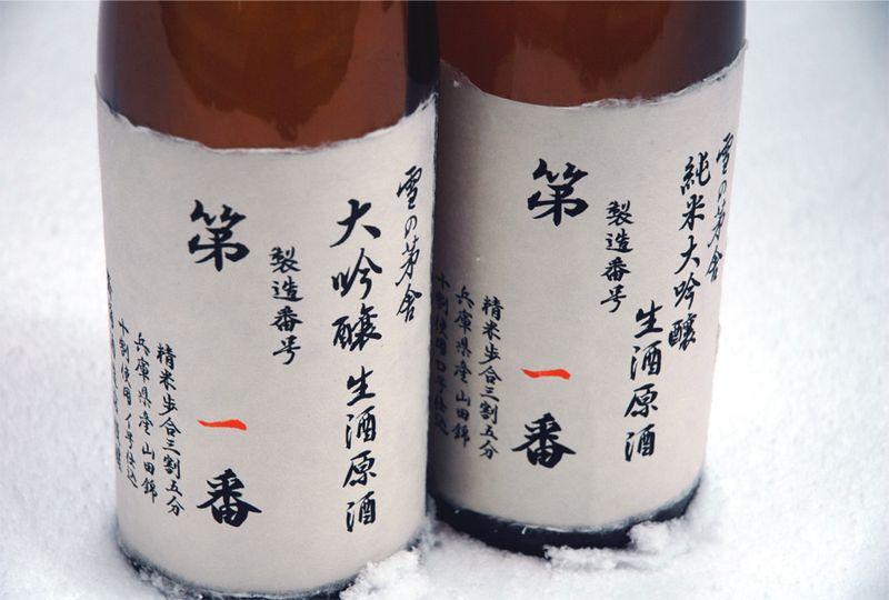 製造番号酒