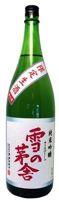 純米吟醸 生酒